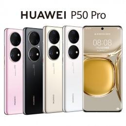 Huawei P50 Pro 8/512