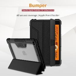 Nillkin Bumper Leather...